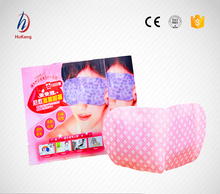 OEM dry eye compress eye mask print your logo for good sale