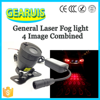 Popular General Auto Car Moto Laser fog light 4 Images combined Waterproof Red Auto Brake Parking Lamp Rearing Warning Light