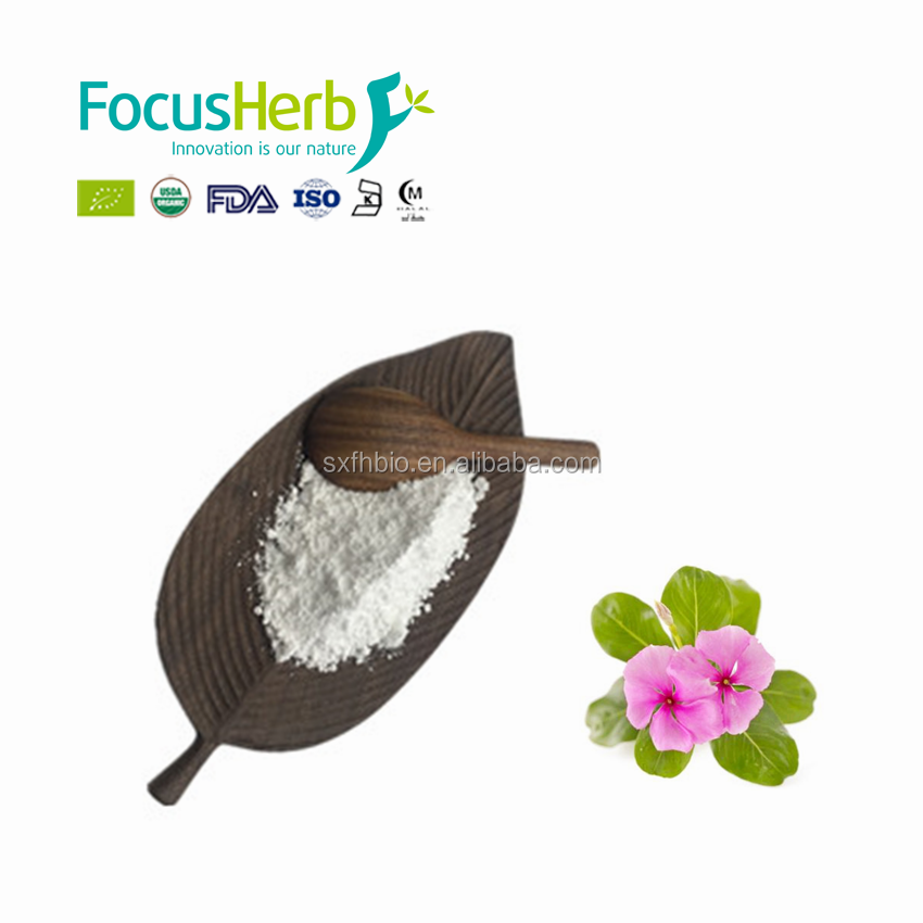 Hot sell 99% Vincamine extract Powder Vinpocetion from Periwinkle