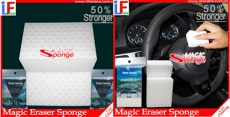 Car Melamine Sponge Magic Cleaning Brush Sponge For Car Washing