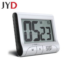 JYD-TM001 Large Display Mini Digital Timer With Magnet