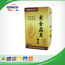 Price For Cordyceps Militaris Herbal Medicine Extract Capsule Health Food Supplements for men