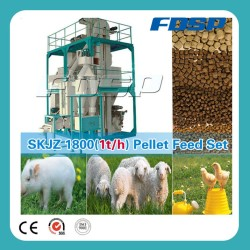 High Capacity 5-6TPH ring die animal feed production line pig feed plant with automatic batching