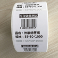 Self Adhesive Direct Thermal Barcode Label Printing Scale 40 30mm