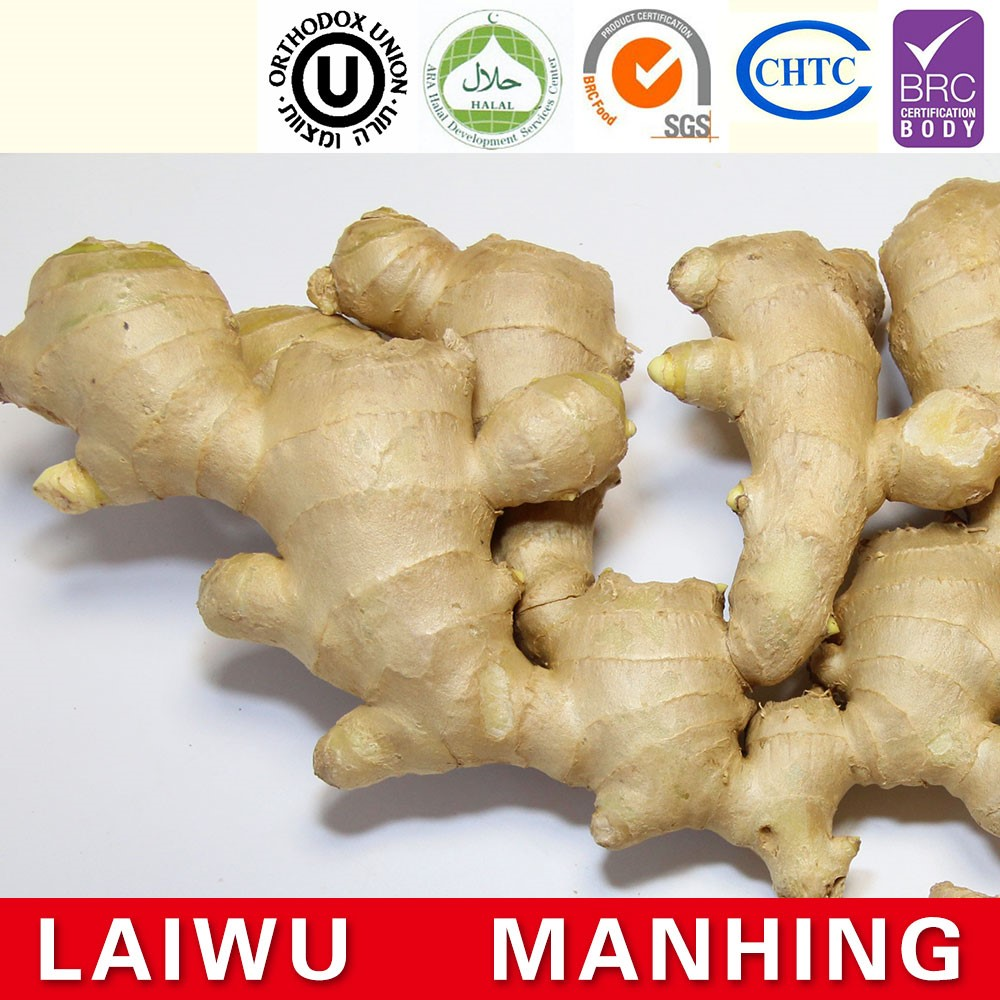 2016 dried yellow ginger price in China
