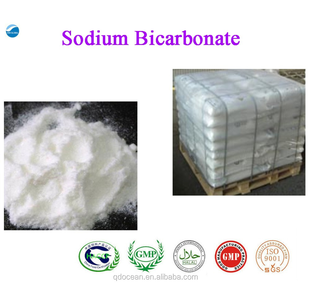 Wholesale price <strong>industrial</strong> and pharmaceutical grade NaHCO3 baking soda without aluminum
