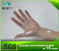 cheap disposable polyethylene gloves, make up remove glove