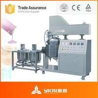 ZJR-100LCE cosmetic emulsion mixing equipmentCE pharmaceutical mixing equipmentCE cosmetics manufacturing equipment