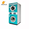 /product-detail/washer-dryer-combo-all-in-one-for-laundry-equipment-commercial-washing-machine-60152557053.html