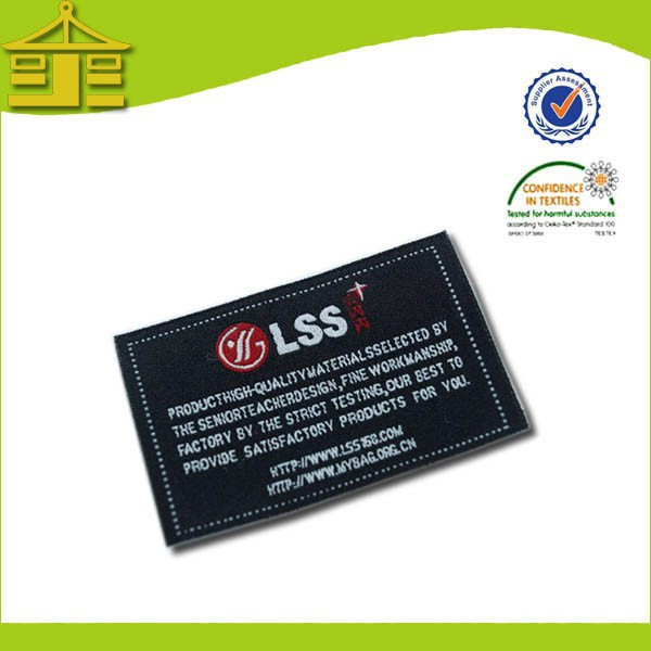 Solemn End Fold Sew On Security Woven Clothing Labels For Uniform