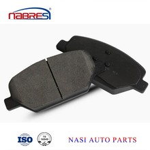 China professional Auto parts OEM auto brake pad for Buick