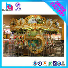 hot sale electric amusement games 18 seat carousels indoor playground items