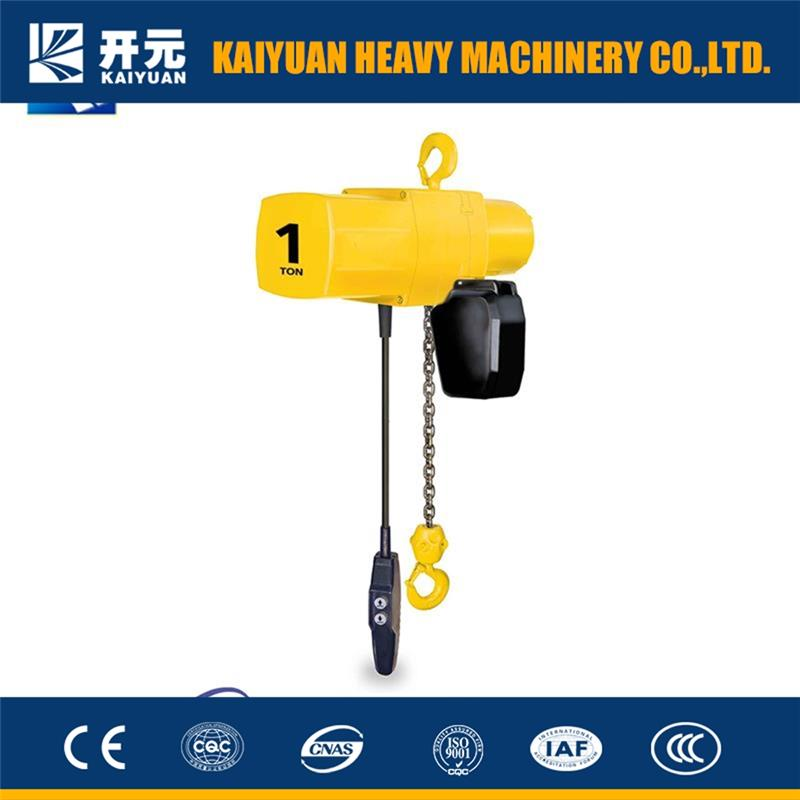 2015 light weight wire rope electric chain hoist