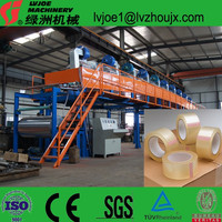 Super adhesive acrylic glue and strong BOPP film BOPP tape adhesive coating machine with SGS certificate