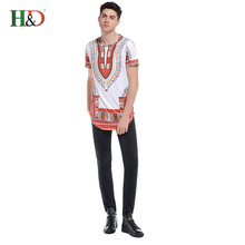 H &D 2017 Hot Sale Fashion African Traditional Clothing Sport Clothes Dashiki Shirt For Man