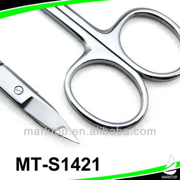 Heat plastic handle beauty eyebrow scissors