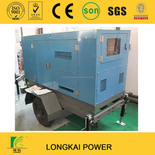 15kva china cheap silent portable generators with yangdong diesel engine YD485