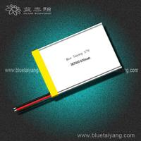383350 630mAh 5V battery rechargeable with Certification 3.6v lithium ion battery