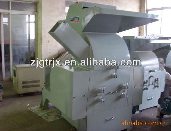 Patented design !!Plastic Profile Crusher