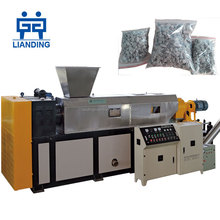 Waste plastic film dewatering extruder machine/wet film squeezing dryer
