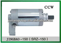 Starter Motor JINGBAO-150 SRZ-150 for Motorcycle ATV Go Kart parts