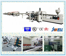 JWELL - clear solid pc sheet factory certificated by iso production line extruder