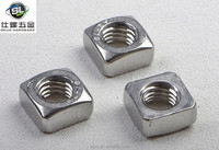 Stainless steel square cap nut in screws fasteners