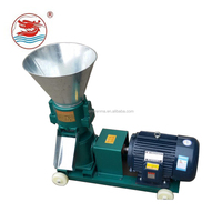 WANMA4568 Automatic Small Animal Feed Pellet Mill