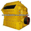 High perfomance wear-resistant Impact Crusher with ISO and CE certificate