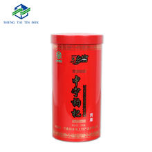 Wholesale Prompt Delivery Recyclable Food Grade Metal Tinplate Health Care Product Round Tin Packaging Box