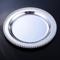 3024 Wholesale (Diameter:25cm) silver plated metal snack tray cake pan fruit plate home decoration