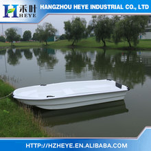 chinese boat manufacturers HYSH-2A 3.7M with Separated Cabin Separated Seats fiberglass boat hulls for sale