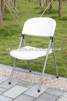 Steel folding chair (B-010)