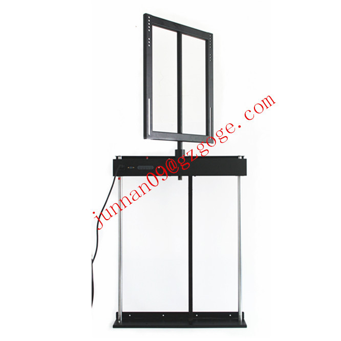 motorized tv lift with remote control