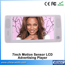 7 inch plastic shell indoor BGM one key copy lcd tv with memory card slot USB motion sensor lcd media player