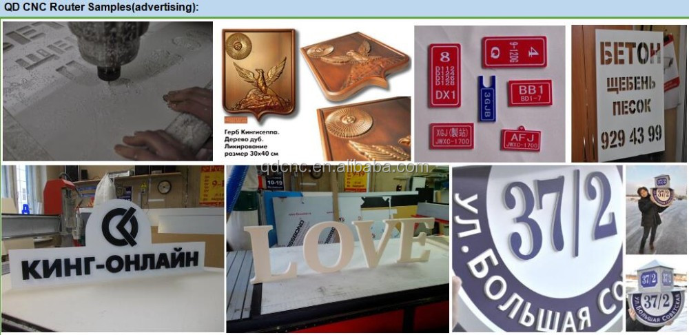 cnc machine price in China 1212 cnc router engraving machine QD-1212