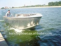 deep-v aluminum fishing boat;12ft aluminum boat
