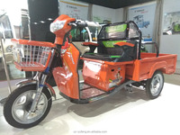 2017 Yufeng three wheel electric tricycle for cargo