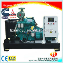 Marine genset power by weifang engine