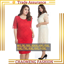 3089# Short Sleeve Red Bodycon Elegant Lace Designs Dresses For Fat Women Dress Plus Size Clothing