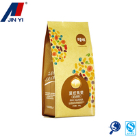 brown kraft paper bag for Macadamia nuts