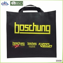 2017 new product Recyclable foldable non woven shopping bag