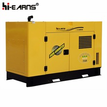 30KVA super silent for house 30kw diesel generator