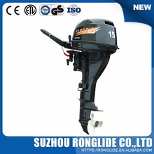 Small Quality Assurance 4 Stroke Electric Start Outboard Motors