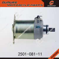 for YAMAHA BWS 125 motorcycle starter motor with good quality sale