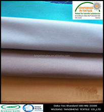 2014 new popular 100% polyester soft peach skin fabric