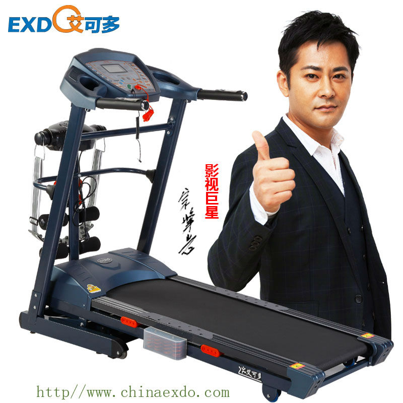 Multifunctional homeuse Treadmill with massage, wriggling waist, sit-up, dimbbell function