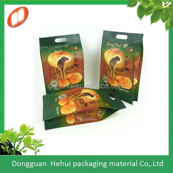 smell proof aluminum foil side gusset bag for tea coffee packaging