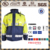 workwear jacket Eeco-friendly ESD Clothing for the Electronics Industry