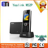 Yealink Cordless Phone IP DECT wifi Phone W52P